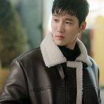 Itaewon Class Jang Geun Won Brown Shearling Leather Coat